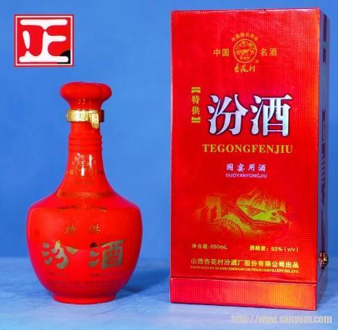 """""""国宴""""汾酒"""