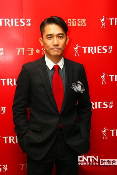 深色西装红色领带
