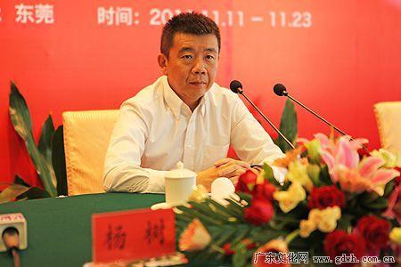 省文化厅副厅长杨树讲话
