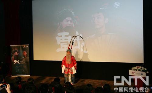 图:《戏》男主角现身首映式做开场表演