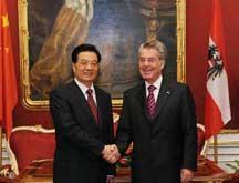 Le président chinois poursuit sa visite en Autriche