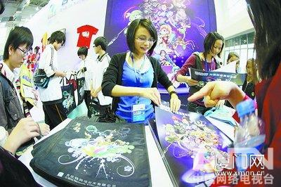 厦门国际动漫节