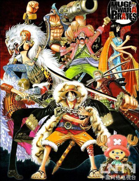 《海贼王》海报