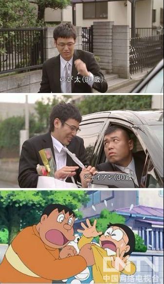 丰田广告剧照