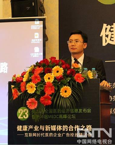 中国网络电视台副总经理夏晓晖先生致辞