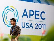 """Il faut améliorer la coopération commerciale entre les USA et la Chine pendant ce """"Siècle du Pacifique"""""""
