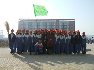 银川市职教中心