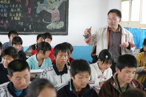 江苏支教志愿者李伟
