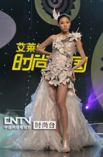 2011时尚中国-服装设计专场 3号选手 faye