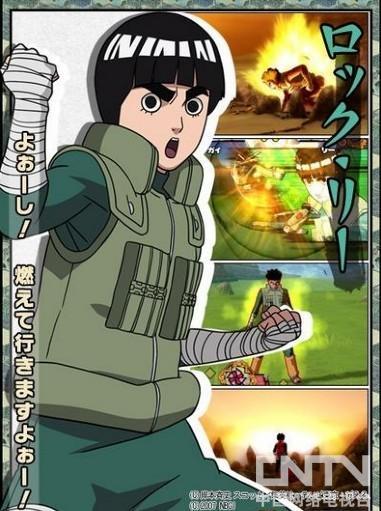 《李洛克的青春FULLPOWER忍传》宣布了TV动画化