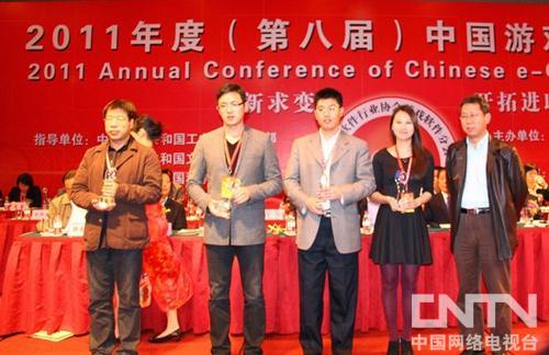 2011年度金手指奖之优秀动画片