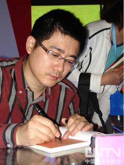 漫画家姚非拉 梦幻西游 动画片玩 穿越