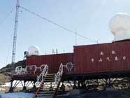 Фотоистория полярной станции «Чжуншань»
