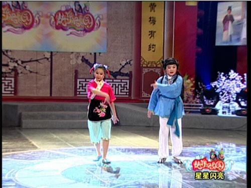 苏云王子豪表演《打猪草》