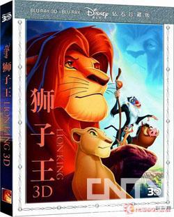 动画版《狮子王》