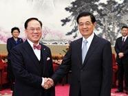 Председатель КНР Ху Цзиньтао встретился с главой администрации САР Сянган
