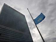 Флаг ООН приспущен в память о Ким Чен Ире