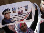 Экс-президент Египта Х. Мубарак вновь предстал перед судом