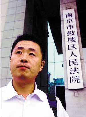 南京市委常委,市政法委书记刘志伟谈