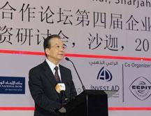 Le PM chinois avance une proposition en trois points sur les relations sino-arabes