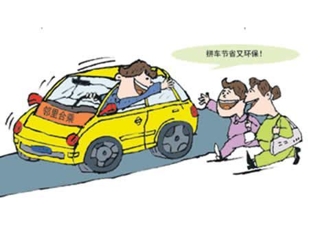 南京到青岛拼车