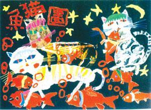 鱼猫图·彩纸拼贴画