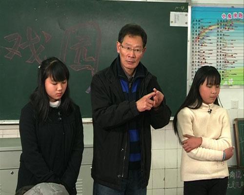 京剧演员陆根章通过情景剧的方式向大家讲述一棵菜及四梁四柱的知识
