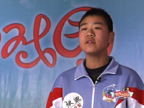 张迪演唱《智取威虎山》