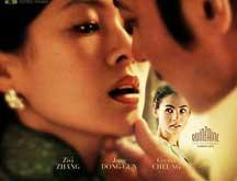 """France : le film chinois """"Les liaisons dangereuses """" se dévoile au festival de Cannes"""