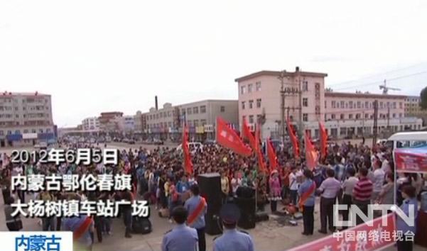 内蒙古鄂伦春旗大杨树镇车站广场