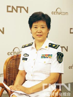 李秀玉海军总医院中医科主任医师
