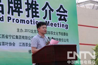 修水县人民政府党组成员张立军致开幕词