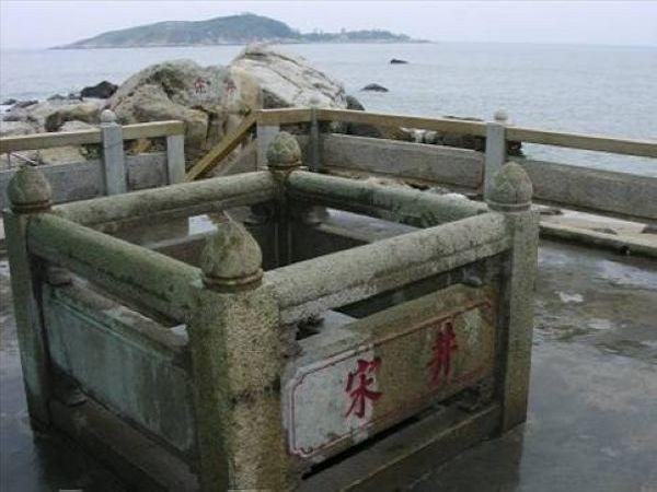 风景区位于云澳镇澳前村东南海滩,由蜚声中外的宋井,景亭