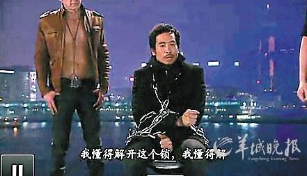 """《心战》大结局掀热议 陈豪竟成郑少秋""""心魔""""?图片"""