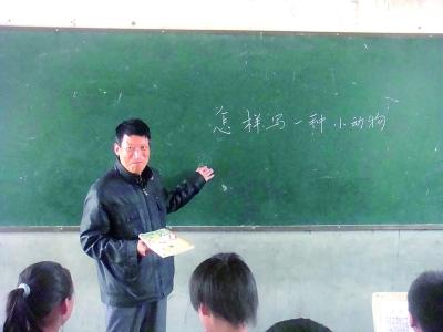 图为曹延标老师正在给学生上作文课。资料照片