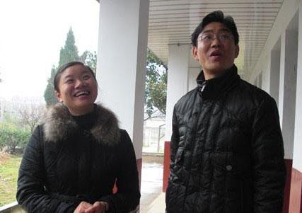 郭凯峰、胡叶芝夫妇