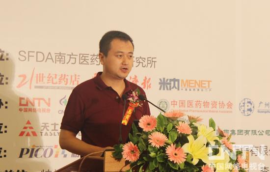 中国网络电视台产经中心常务副总监常磊