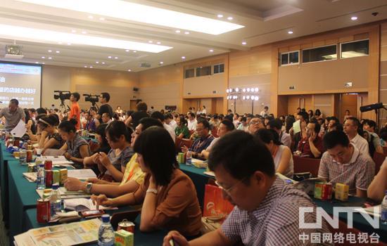首届中国网上药店发展高峰论坛