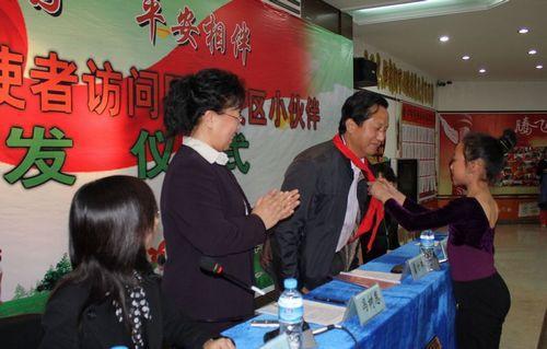 少年儿童代表敬献红领巾