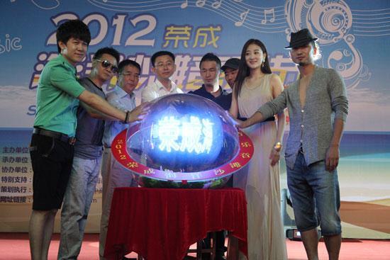 2012荣成海洋沙滩音乐节