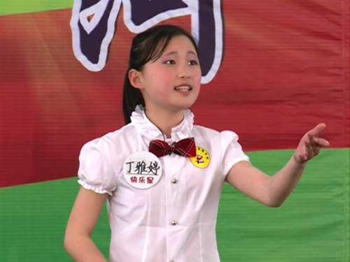 菏泽市成武县实验中学学生丁雅婷表演四平调《人欢马叫》选段