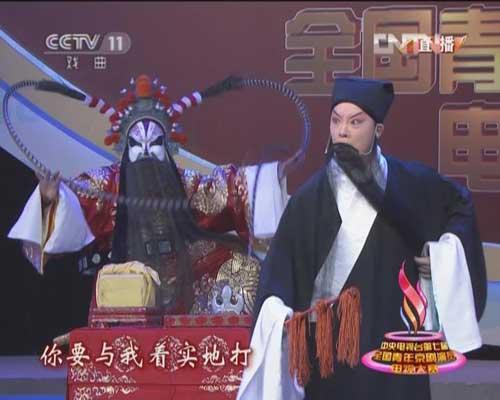 杨双赫复赛参赛剧目《搜孤救孤》