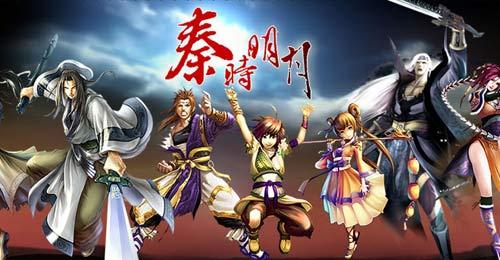 秦时明月之百步飞剑(点击观看)