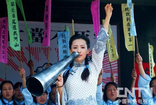 沈婕(高洋饰)发表抗日演讲