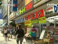 Disputa por las islas Diaoyu afecta turismo chino en Japón