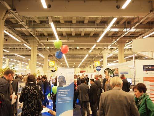 2012纽伦堡国际发明展览会盛况