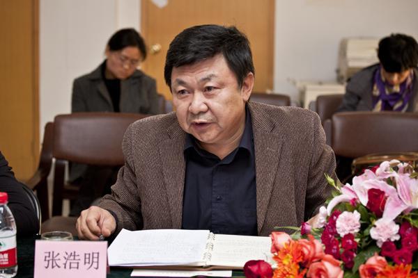 张浩明国家语委副主任、教育部语言文字信息管理司司长