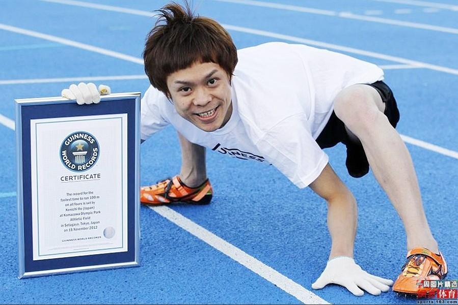 日本选手用四肢跑百米 17秒47创新吉尼斯世界纪录
