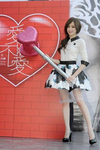 """王心凌""""超人气""""破砖墙,感谢歌迷超""""给力"""""""