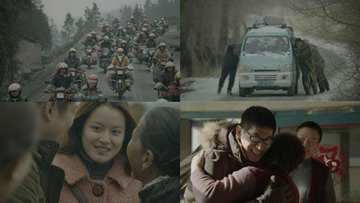 "cctv力推""让爱回家""春节系列公益广告图片"